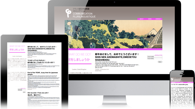 site-responsive-creation-visuelle